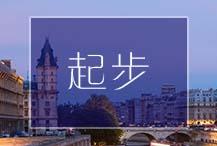 韩语起步课程