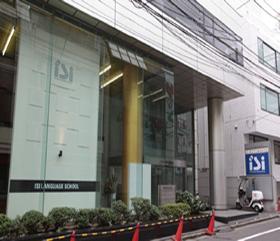 日本最佳短期游学语言学校
